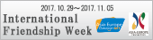 International Friendship Week