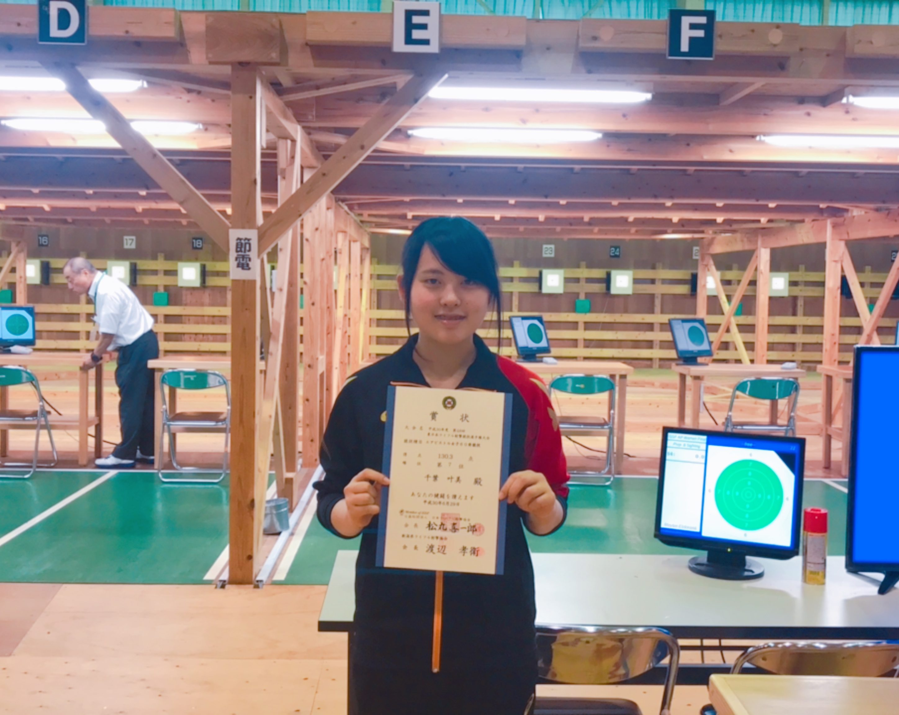 Shooting Club:Representative chosen for World Tournament Participation