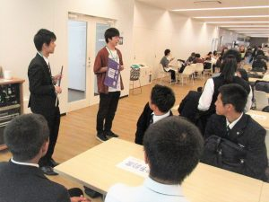 【Visit】College visit for first year students
