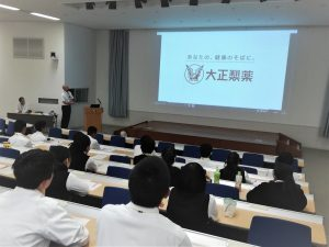【Visit】High school 1st year work experience day